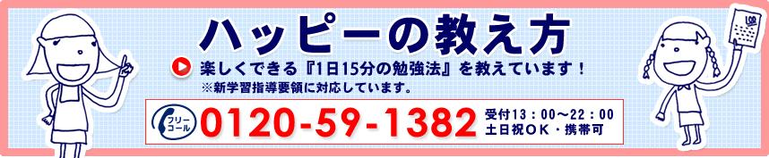 840955ac381853321c96de73259722e4